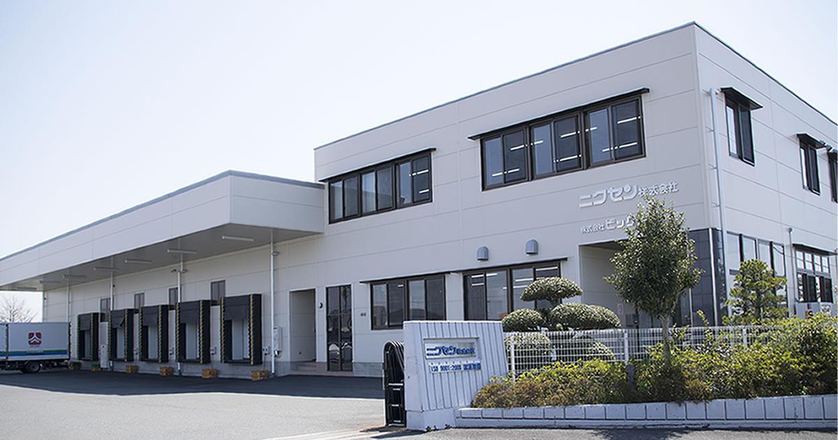 ニクセン株式会社